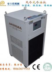 光伏焊带冷却机组 冰水机组