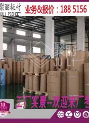 溧阳单层耐力板实心采光厂家