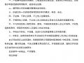 2017-2018年度江苏林洋新能源1GW光伏发电项目供应商资格预审招标公告(逆变器、汇流箱、支架等)