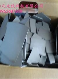 碎硅片回收 半导体硅片回收市场-- 昆山赫凡光伏科技有限公司