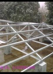 宝来利生产太阳能碳钢支架 光伏支架