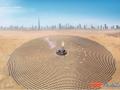 迪拜700MW电站一塔三槽 7.3美分/kWh超低电价何以产生?