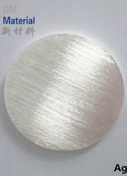 高纯银颗粒5N,定制银靶材,半导体靶材,高纯银丝