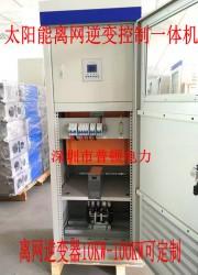 PD-30KW-192V-SS三相30KW离网逆变器厂家