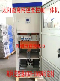 80KW太阳能逆变器-普顿品牌太阳能逆变器厂家-- 深圳市普顿电力设备有限公司