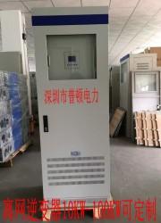 云南40KW光伏发电离网逆变器220V-AC380V逆变器