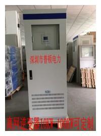 50KW新疆光伏逆变器厂家 新疆50KW光伏逆变器价格-- 深圳市普顿电力设备有限公司