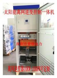 山西60KW光伏逆变器三相380V转380V逆变器厂家-- 深圳市普顿电力设备有限公司