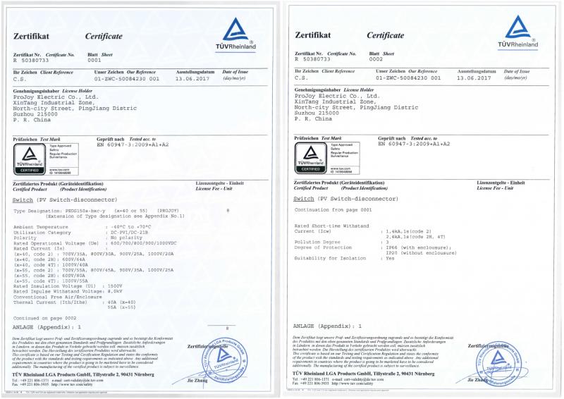 普兆PEDS全型号、多触点光伏直流开关通过UL508i认证 再创国内UL认证第一