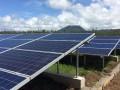 道达尔完成收购Eren可再生能源23%股权
