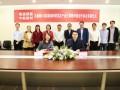 熊猫绿能与中航新材达成战略合作 开发石墨烯防腐材料