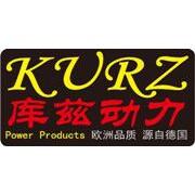 库兹实业(上海)有限公司销售部