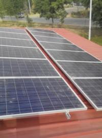 太阳能光伏支架/光伏扶贫专用支架/瓦房光伏支架/安徽光伏支架-- 安徽维航光伏新能源有限公司