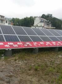 光伏扶贫专用支架-- 安徽维航光伏新能源有限公司