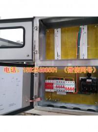 光伏并网配电箱 双电源配电箱 接入箱 防雷箱非标定制-- 乐清鑫荣科技有限公司