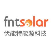 武汉伏能特能源科技有限公司