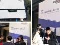 """纳通能源携8KW单相智能逆变器亮相""""首届中国分布式光伏安装商大会""""引关注"""