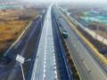 光伏高速公路真的可行吗?行业媒体再发质疑
