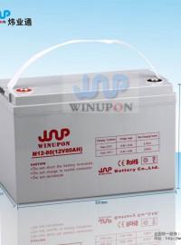 winupon 离网太阳能发电系统蓄电池-- 深圳市炜业通科技有限公司