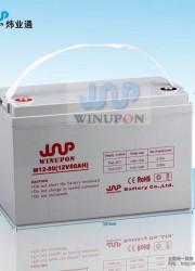 winupon 离网太阳能发电系统蓄电池