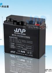 winupon 太阳能无线广播接收机蓄电池