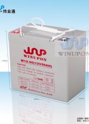 winupon 太阳能山洪地质灾害预警平台蓄电池