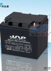 winupon 太阳能风光互补发电系统蓄电池