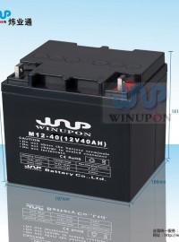winupon 太阳能海绵城市在线监测系统蓄电池-- 深圳市炜业通科技有限公司