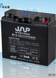 winupon 太阳能无线预警广播设备蓄电池
