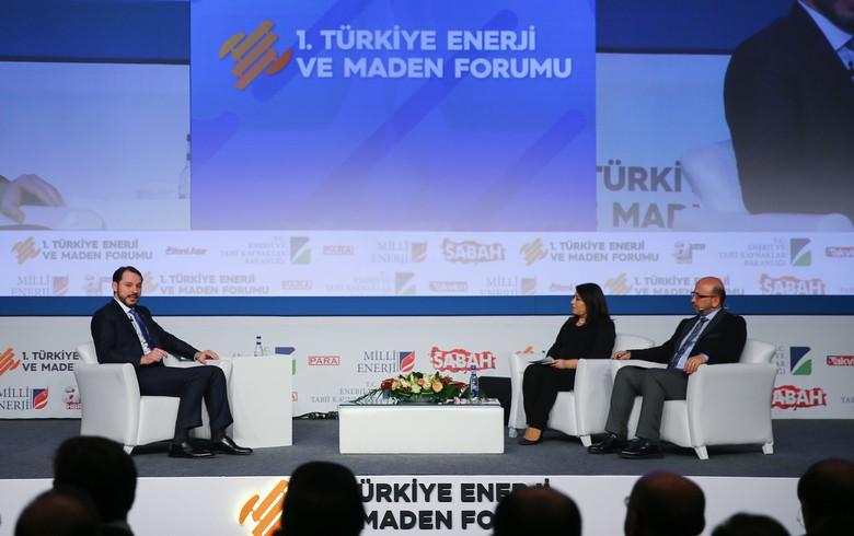 土耳其计划夏季开展1吉瓦风电及太阳能招标