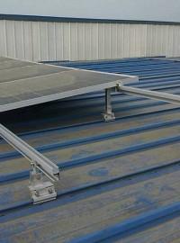 彩钢瓦屋面提角度角铝支架JX008-- 江阴聚鑫能源科技有限公司
