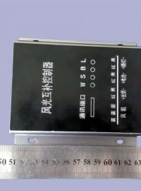 防水风光互补路灯控制器-- 深圳市南宇科技有限公司