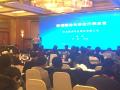 协鑫集成当选江苏省国际商会副会长单位
