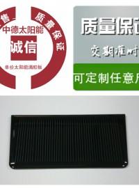 厂家直售汽车胎压检测专用太阳能滴胶板、太阳能电池板-- 深圳市中德太阳能科技有限公司工程部