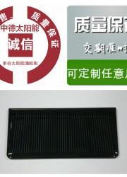 厂家直售汽车胎压检测专用太阳能滴胶