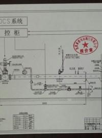 电厂减温器、重庆减温减压器厂家-- 自贡东能电站阀门有限公司