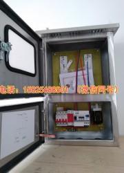 光伏箱光伏发电配电箱并网双电源开关柜汇流分布式太阳能光伏电站