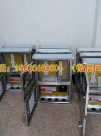 家庭个人新能源分布式光伏发电方案光伏并网配电箱-- 乐清鑫荣科技有限公司