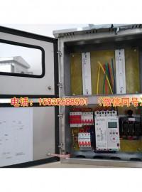 光伏并网项目方案分布式光伏发电并网配电箱并网接入双电源-- 乐清鑫荣科技有限公司