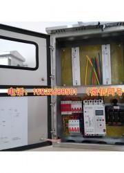 光伏并网项目方案分布式光伏发电并网配电箱并网接入双电源