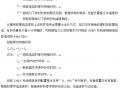 220kV变电所接地网技术经济分析
