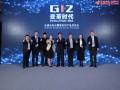 正信光电石墨烯系列产品发布会在京召开 业界共同见证G12变革时代来临