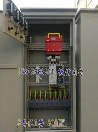 光伏并网配电柜计量箱100-300KW三相光伏电站柜成套柜-- 乐清鑫荣科技有限公司