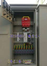 光伏并网配电柜计量箱100-300KW三相光伏电站柜成套柜