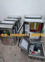 光伏并网发电计量分布式光伏配电箱光伏发电表箱防雷失压防孤岛