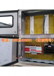 光伏箱光伏计量电表箱并网配电箱汇流防雷配电箱光伏电站发电