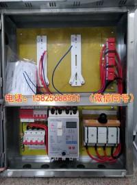 光伏并网发电交流防雷配电箱光伏配电柜15KW-30KW-- 乐清鑫荣科技有限公司