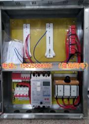 光伏并网发电交流防雷配电箱光伏配电柜15KW-30KW