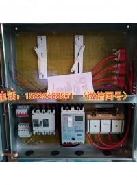 家庭光伏发电配电箱 屋顶分布式光伏并网 5KW 单相-- 乐清鑫荣科技有限公司