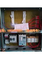 家庭光伏发电配电箱 屋顶分布式光伏并网 5KW 单相